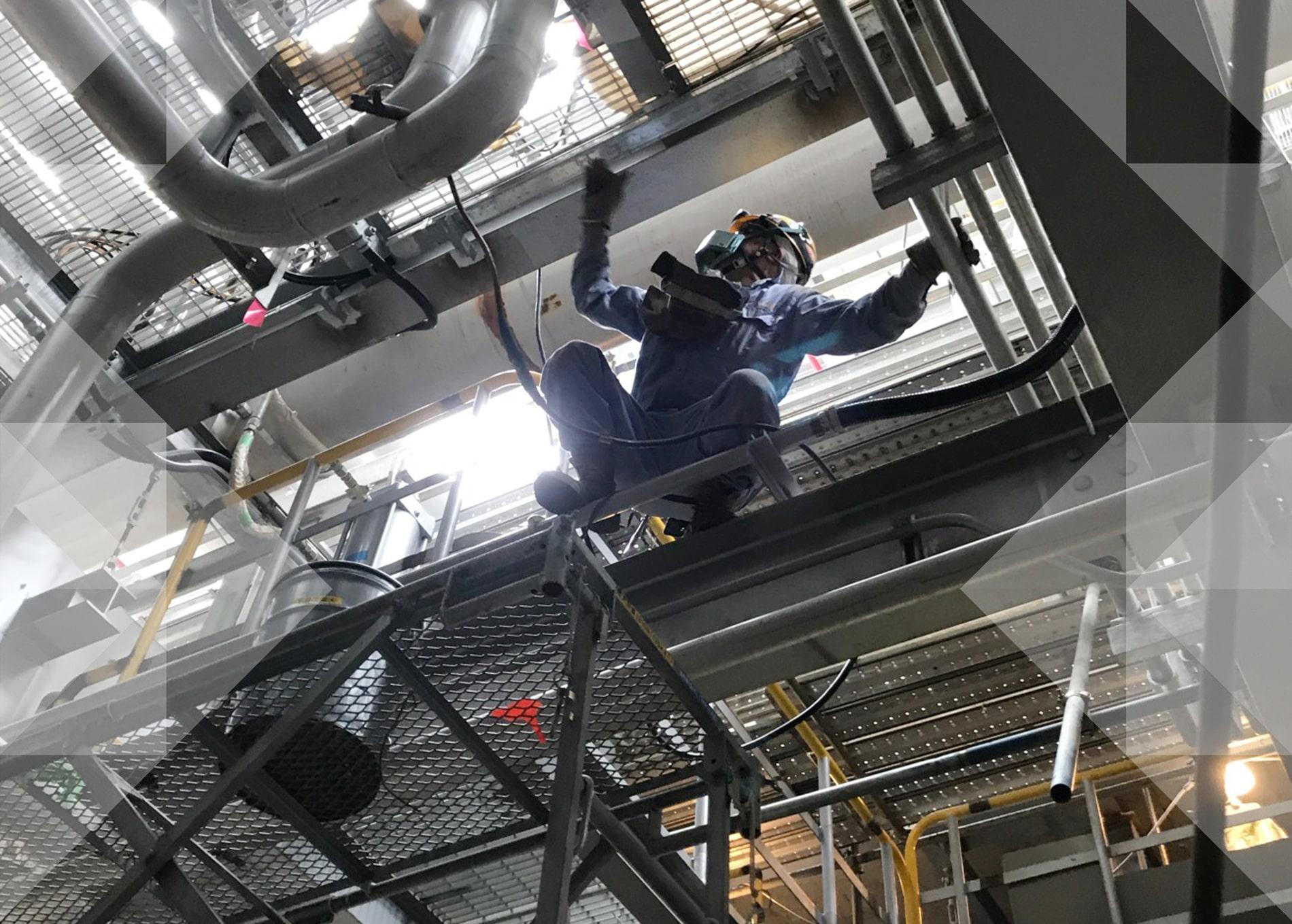 石井工業有限会社